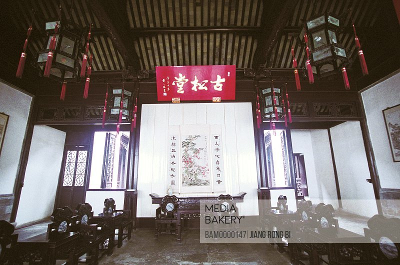 View of a painting in pine hall, The old pine hall in the old pine garden in old Mudu Town, Mudu Town, Suzhou City, Jiangsu Province of People's Republic of China