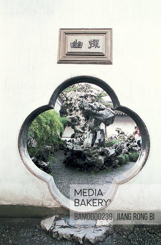Rockery yard of Zhuozheng Park, the symbol of Suzhou park, Suzhou City, Jiangsu Province, People's Republic of China