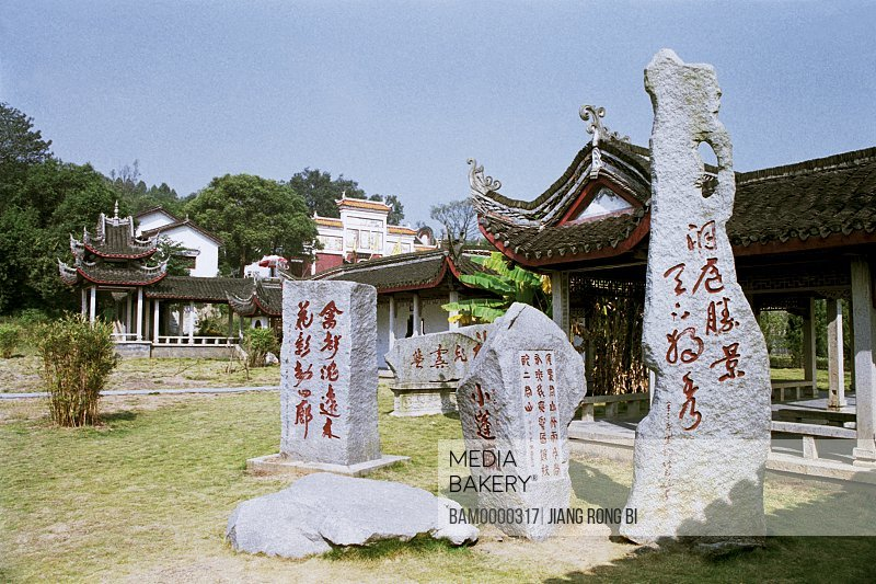 Carved stone in the park of Jun Mountain, Yueyang City, Hunan Province, People's Republic of China