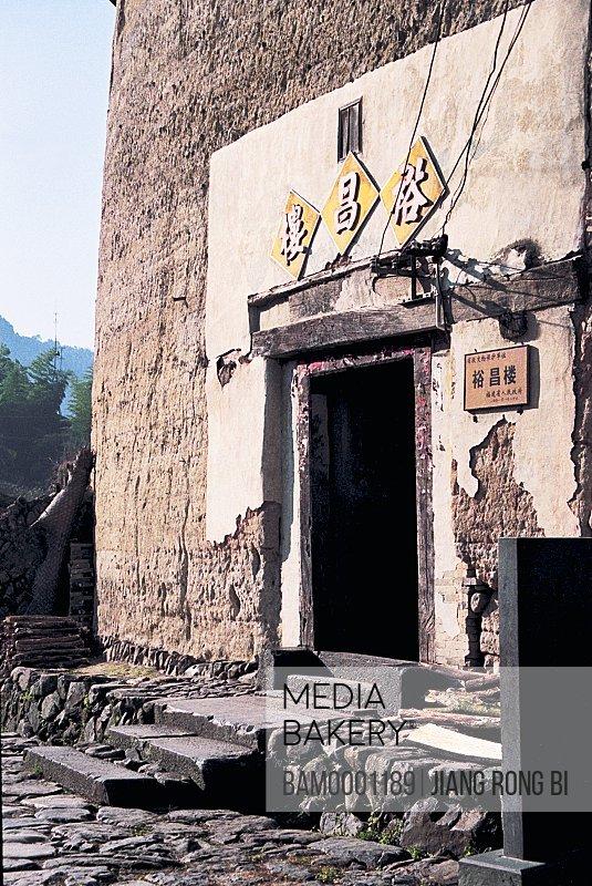 Gate of Earth Tower—Yuchang Tower , Nanjing County, Zhangzhou City, Fujian Province, PRC
