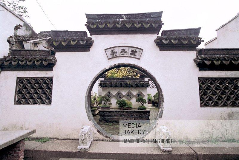 Circular entranceway, The courtyard of Xitang region of rivers and lakes pond, Xitang Town, Jiashan County, Jiaxing City, Zhejiang Province, People's Republic of China