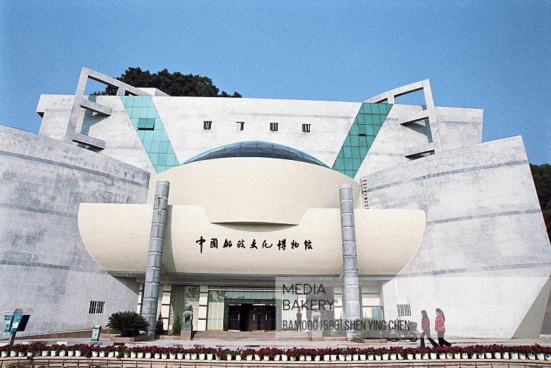 The gate of housing ship politics culture museum, Mawei District, Fuzhou City, Fujian Province of People's Republic of China
