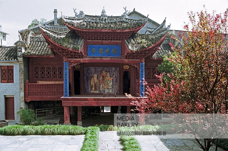 A tree near a drama stage in Chaoyangong in Fenghuang ancient city, Fenghuang, Xiangxi Prefecture, Hunan Province, People's Republic of China