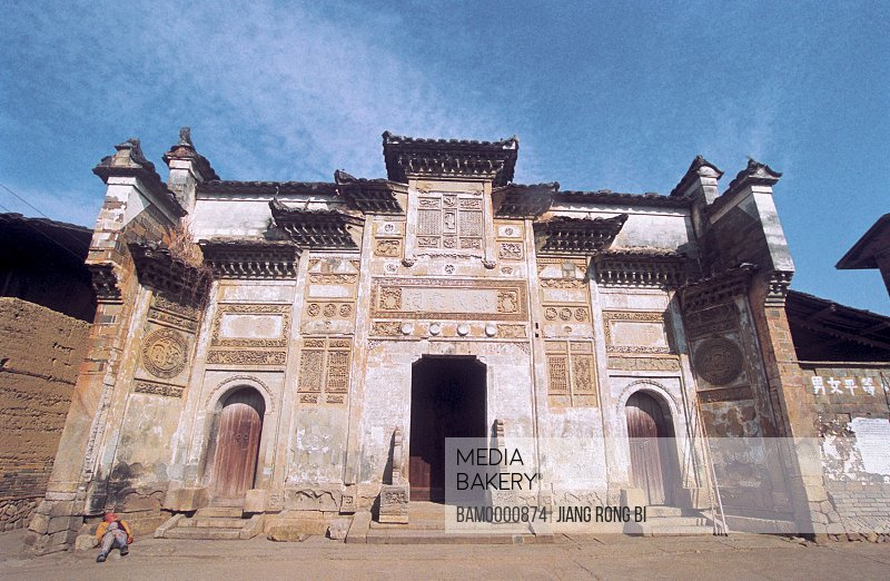 Zou's Ancestral Hall in Ancient Xiamei Village , Wuyishan City, Fujian Province, People's Republic of China