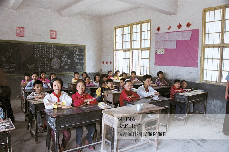 Portrait of children sitting in the classroom, primary school in Luoyuan, Luoyuan County, Fuzhou City, Fujian Province, People's Republic of China