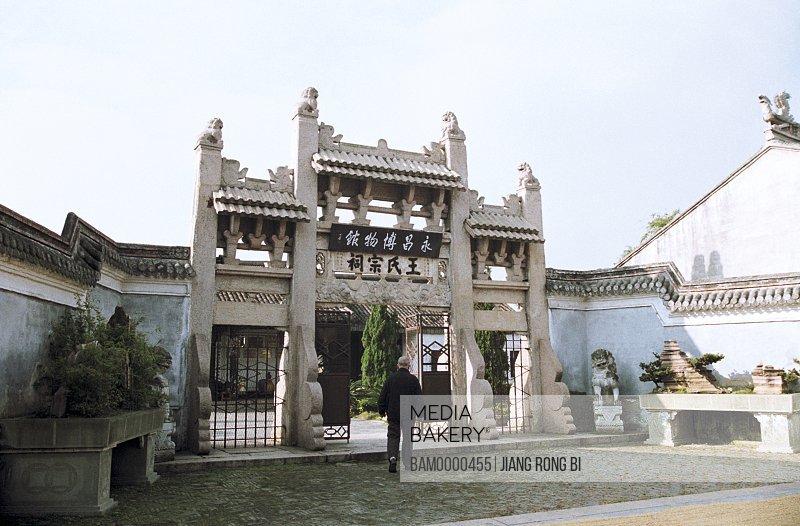 View of a man entering the gateway, Yongchang Museum Rebuilt from Wang's Ancestral Hall , Yongchang County, Wenzhou City, Zhejiang Province, People's Republic of China