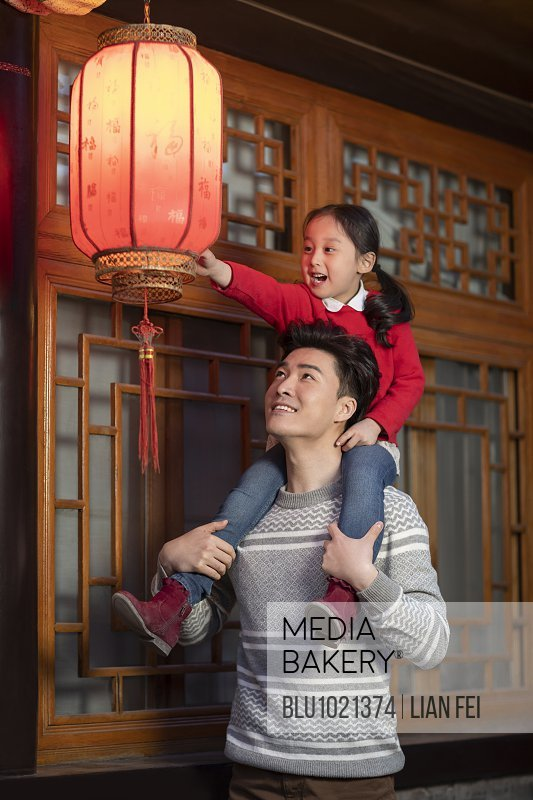 Happy family and Chinese lantern