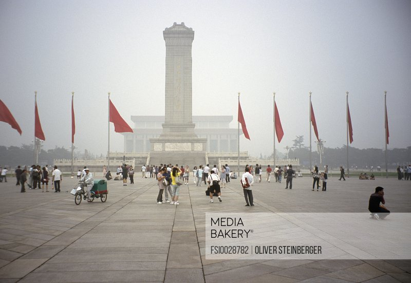 Monument to the People's Heroes, Tiananmen Square, Beijing, China