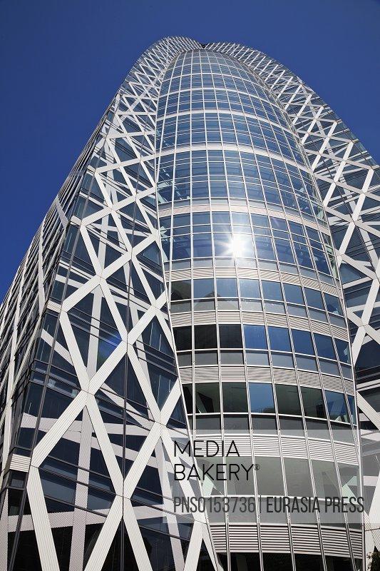 Japan,Tokyo,Shinjuku,Mode Gakuin Cocoon Tower,Architect Tange Associates