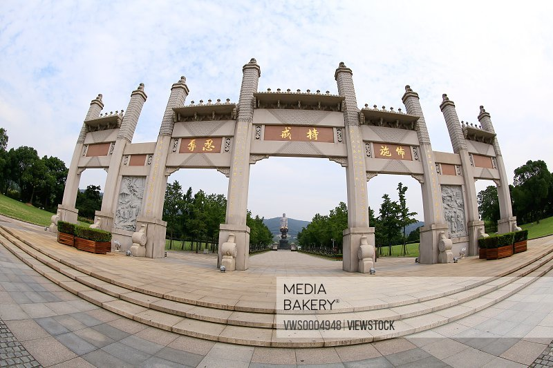 Scenic entrance