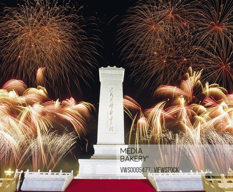 Celebration on Tiananmen Square Beijing China