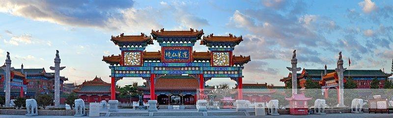 Yantai Shandong China
