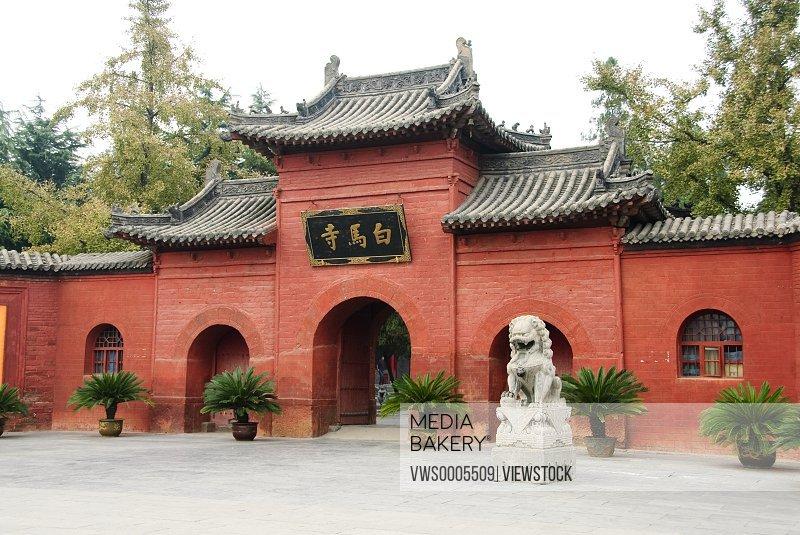 Baima Temple Luoyang Henan China