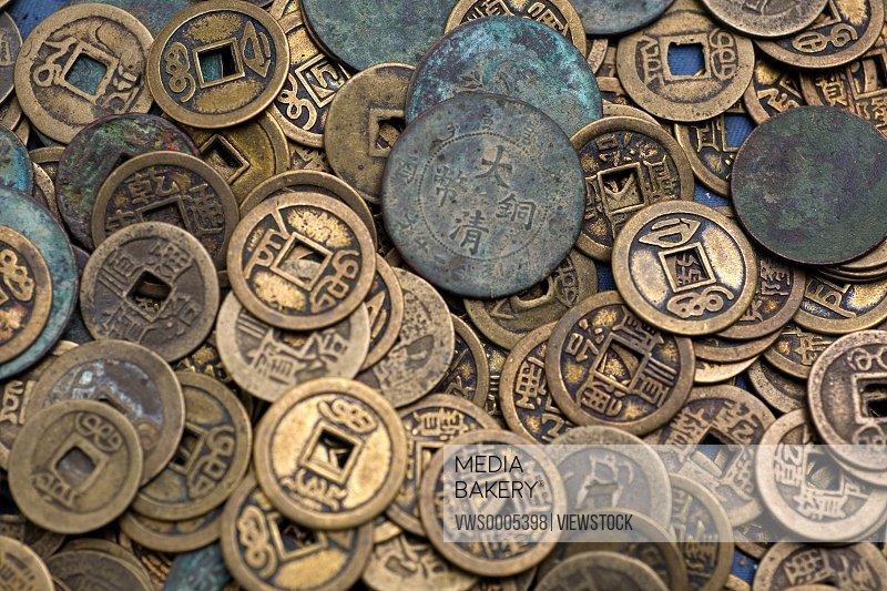 Ancient coin China