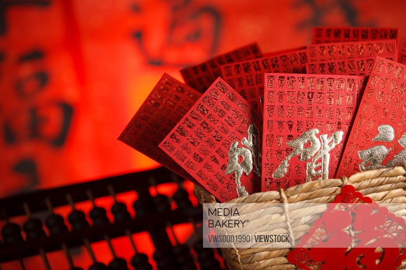 Close-up of red envelopes