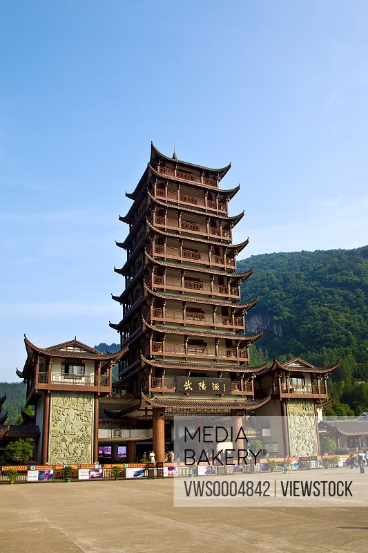 The pagoda in Wulinyuan scenic