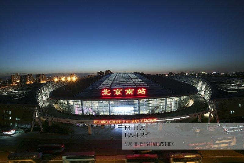 Beijing south railway station Beijing China